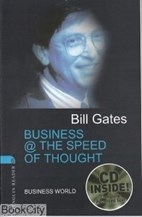 تصویر  Bill Gates (BUSINESS @ THE SPEED OF THOUGHT) CD